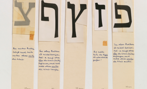 Führung: New Types – Drei Pioniere des hebräischen Grafik-Designs