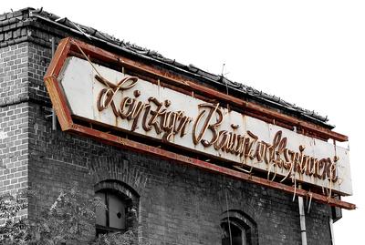 Führung – Leipziger Baumwollspinnerei – 07.09.2021, 16.30 Uhr